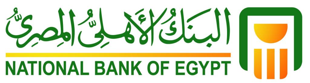 رقم خدمة عملاء البنك الأهلي المصري 2021 للشكاوى والاطلاع على الرصيد بسهولة من داخل وخارج مصر صناع المال