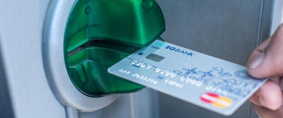 شروط عمل فيزا كارد بنك مصر وأفضل بطاقة ائتمانية في مصر صناع المال