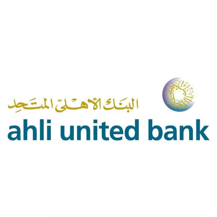عناوين وأرقام فروع البنك الأهلي المتحد في مصر مع مواعيد العمل