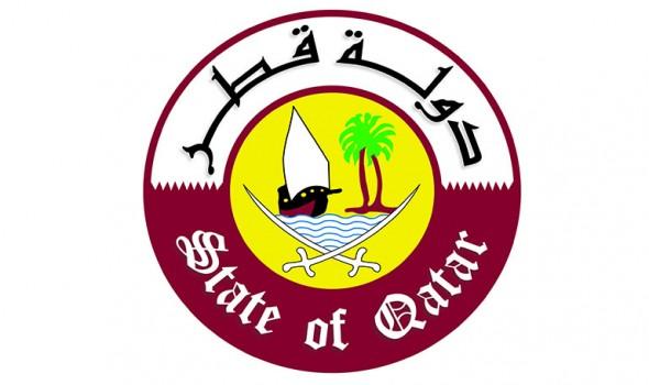 وظائف وزارة التربية والتعليم العالي في قطر 2020 وطريقة التقديم صناع المال