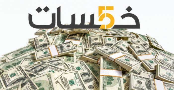شرح موقع خمسات والعمل عليه لربح المال سنساعدك على تحقيق أول مبيعة لك صناع المال