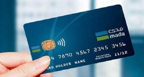 تفعيل بطاقة مدى للشراء من النت الأهلي التجاري صناع المال