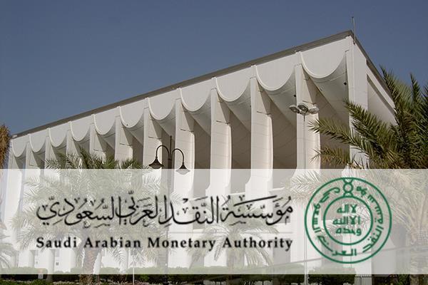 أسباب تجميد الحساب من مؤسسة النقد العربي السعودي صناع المال