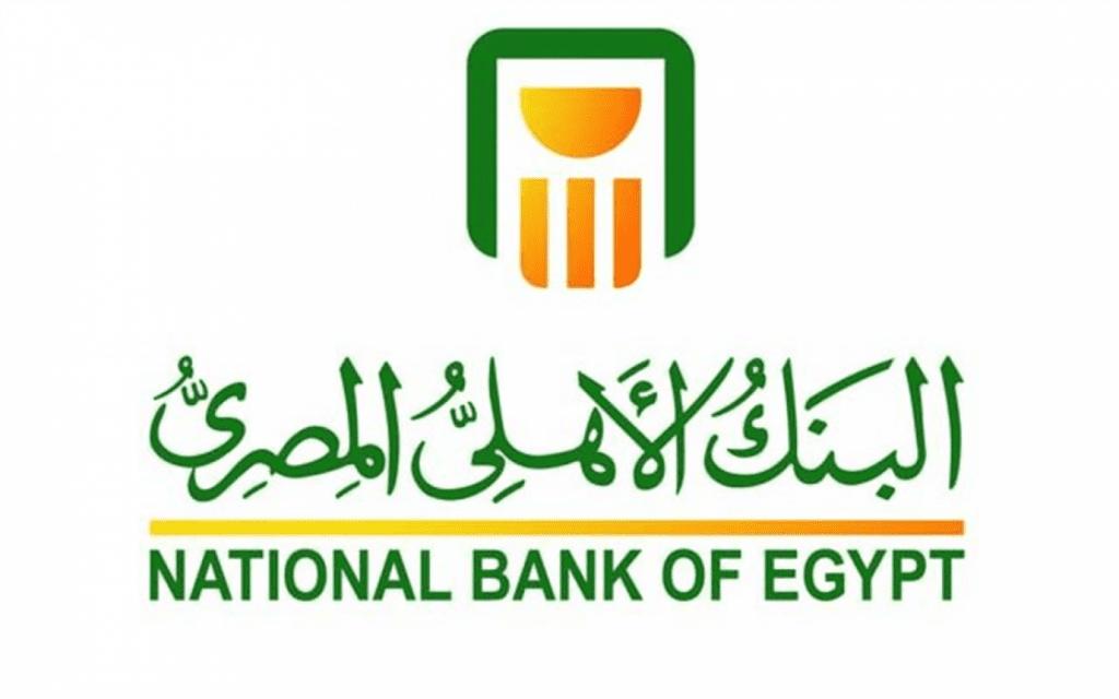 فتح حساب بالدولار في البنك الأهلي المصري بالشروط والخطوات صناع المال