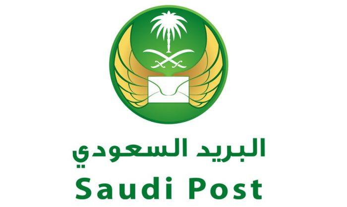 طريقة استلام شحنه من البريد السعودي وكافة محطات الطرود البريدية صناع المال