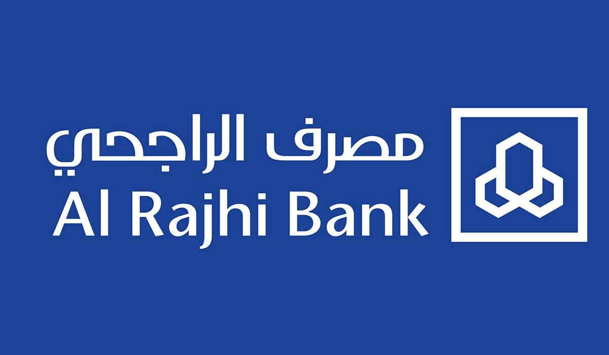 رقم بنك الراجحي المجاني للجوال وأهم مميزات وخدمات الهاتف المصرفي صناع المال