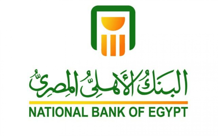 شهادات إدخار البنك الأهلى المصرى البلاتينية الشهرية مواصفاتها ومميزاتها صناع المال