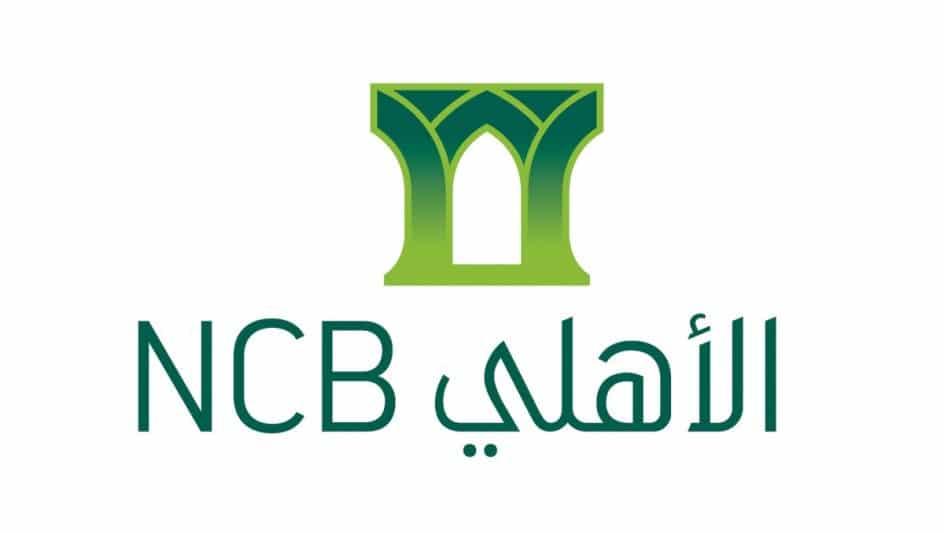 البنك الأهلي السعودي A