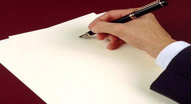 نموذج رسالة رسمية لجهة حكومية ونصائح لكتابة الرسائل الرسمية صناع المال