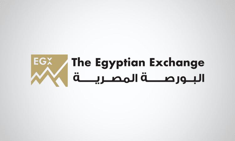 اقل مبلغ للاستثمار فى البورصة المصرية 2020