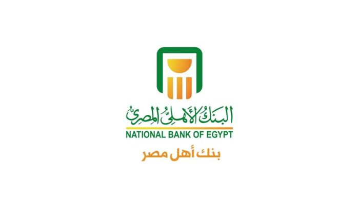 رقم السويفت كود Swift Code والآيبان Iban البنك الأهلي المصري صناع المال