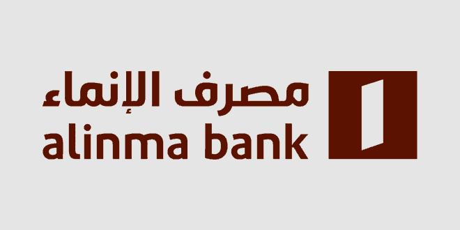 حساب الادخار في بنك الانماء وأهم خصائصه ومميزاته ومخاطره صناع المال