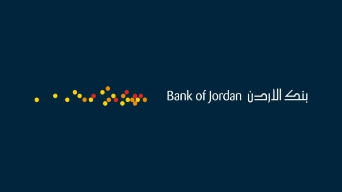 شركات قروض شخصية في الأردن بدون تحويل راتب وفروع بنك بلوم صناع المال