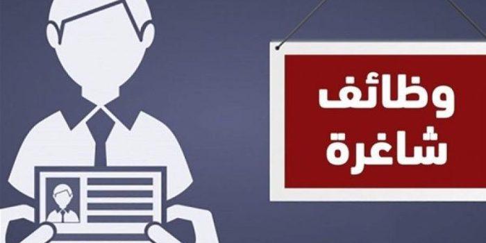 وظائف السعودية لغير السعوديين الأجانب المقيمين 2021 شاغرة عاجل صناع المال