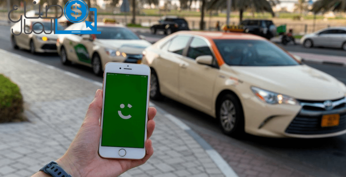 السيارات المقبولة في كريم Careem داخل مصر صناع المال