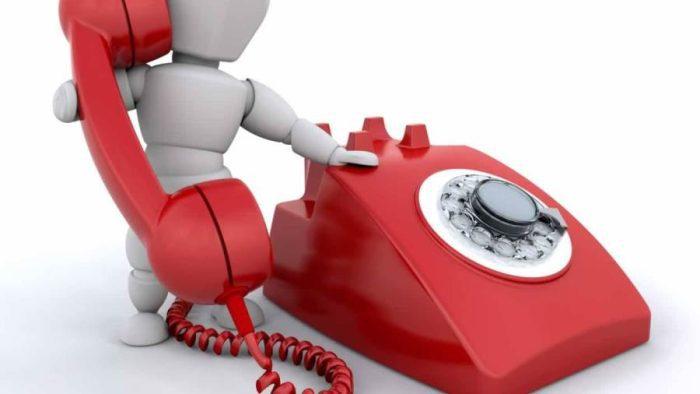 ارقام تليفون شكاوى مجلس الوزراء 2020