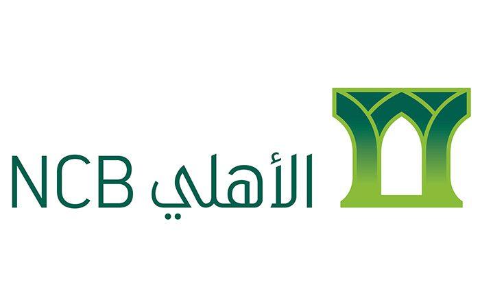 تحديث البيانات في البنك الأهلي التجاري وتحديث بيانات الهاتف الجوال إلكتروني ا صناع المال