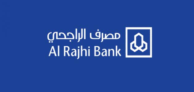 فتح حساب مؤسسة فردية بنك الراجحي والأهلي التجاري وبنك الإنماء صناع المال