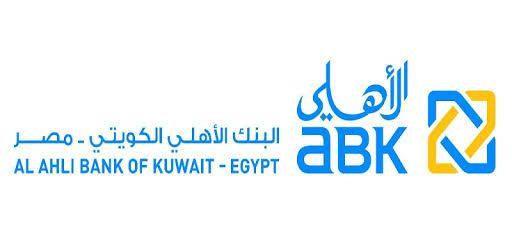 مواعيد البنك الأهلي الكويتي