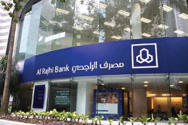إجراءات استرداد حوالة دولية من بنك الراجحي