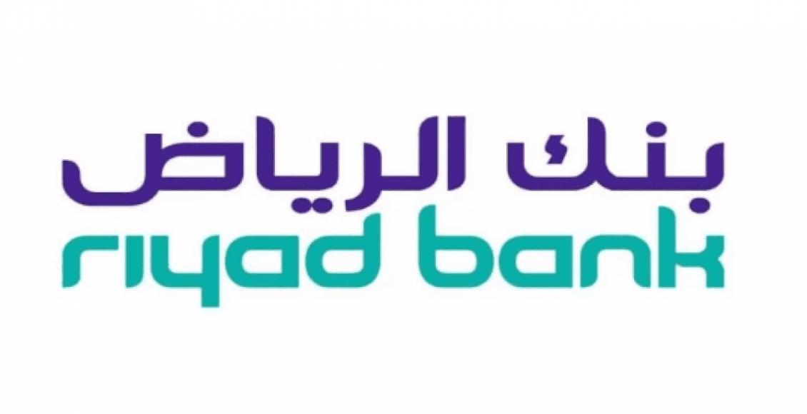 مميزات البطاقة الذهبية بنك الرياض وطرق الحصول عليها صناع المال