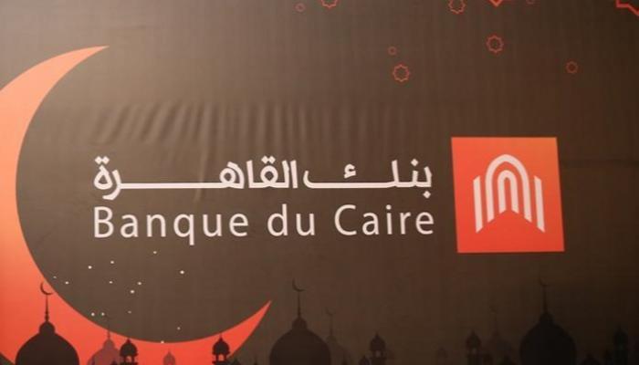 غرامة تأخير قسط القرض بنك القاهرة