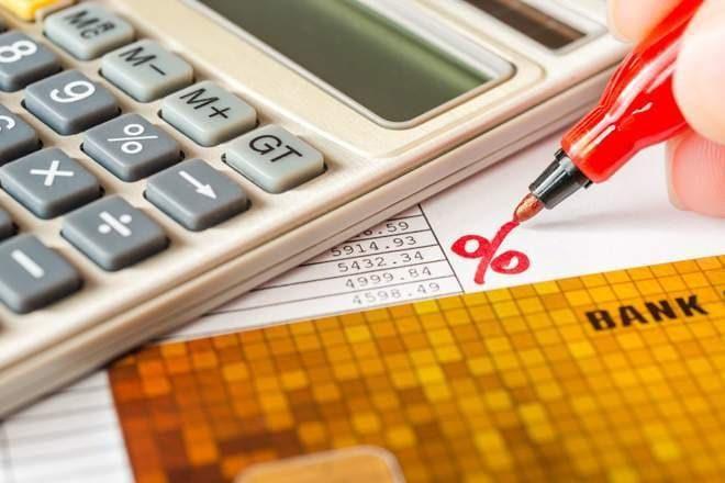 كيفية حساب الوديعة البنكية