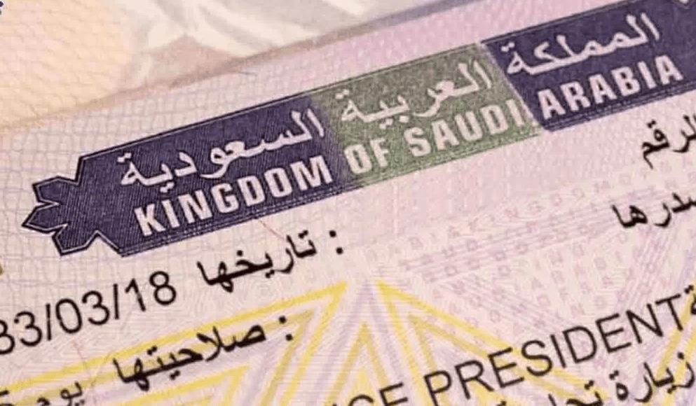 مدة صلاحية التأشيرة بعد صدورها في السعودية وكيفية الاستعلام عنها صناع المال