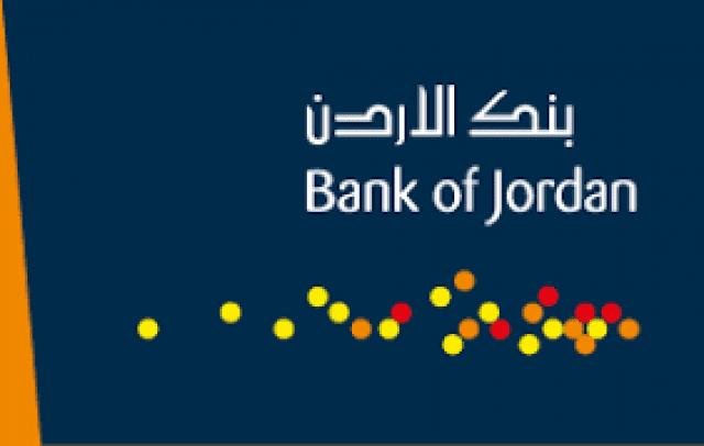 رقم iban بنك الأردن