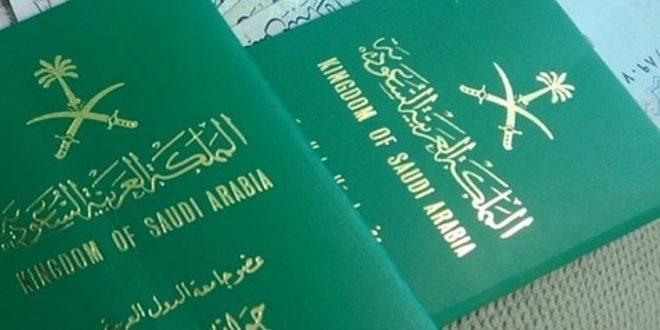 مدة صلاحية التأشيرة بعد صدورها في السعودية