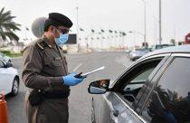خدمة سند نقل ملكية السيارة قانونيًا في المملكة العربية ...