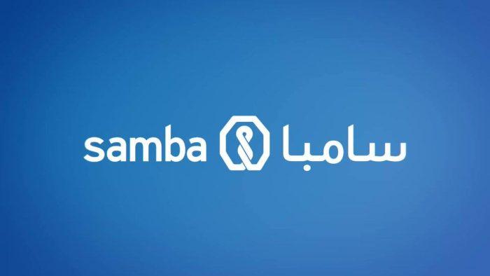 تطبيق سامبا أون لاين وكيفية تحميله والتسجيل فيه وشروط فتح الحساب صناع المال