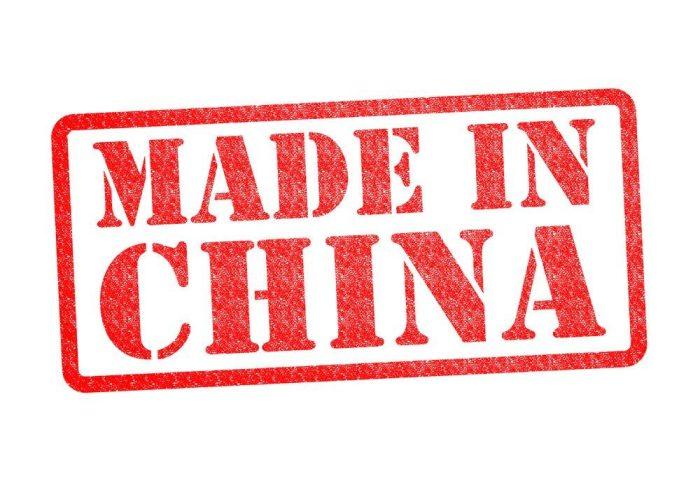 بضائع من الصين مع الأسعار